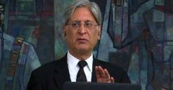 غیر ملکی فنڈنگ لینا غلط نہیں ،اوورسیز پاکستانی اپنے چاہنے والوں کو فنڈ کرتے ہیں،سینئرقانون دان اعتزاز احسن