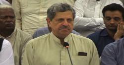 پارٹی رکنیت معطل ہونے پر پی ٹی آئی رہنما حامد خان کا سخت ردعمل