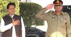 آرمی چیف کی مدت ملازمت میں توسیع، حکومت نے اپوزیشن سے رابطوں کیلئے تین رکنی کمیٹی بنادی