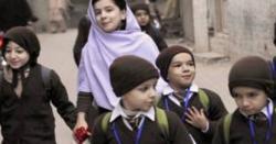 اسکولوں میں 75روز کی چھٹیاں،حکومت نے موسم سرما کی تعطیلات کا نوٹیفکیشن جاری کردیا