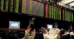 پاکستان اسٹاک مارکیٹ میں زبردست تیزی، ایک ماہ میں 6سال کا ریکارڈ ٹوٹ گیا