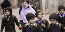 سکولوں میں75 چھٹیاں ، حکومت نے موسم سرما کی تعطیلات کا اعلان کردیا