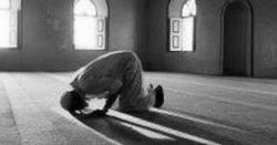 نماز پڑھنے کے بعد انسان خود کو انتہائی پر سکون کیوں محسوس کرتا ہے