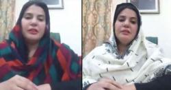 کاشانہ میں کم عمر، یتیم لڑکیوں کو اعلیٰ حکومتی عہدیداروں اور صوبائی وزیر کو خوش کرنے کیلیے استعمال کیا جاتا ہے