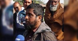 اسلام آباد کی آبپارہ مارکیٹ میں میانوالی کے معذور مزدور رمضان سے پولیس اور سی ڈی اے والے کیا سلوک کررہے ہیں؟ویڈیو دیکھیں