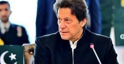 برطانوی حکومت پاکستانی اہم شخصیت کے 19ملین پائونڈ پاکستان کے حوالے کرنے کو تیار