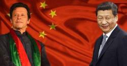 چین نے دوستی کا حق اداکردیا،صرف 4ماہ میں پاکستان میں 122ملین ڈالر کی سرمایہ کاری