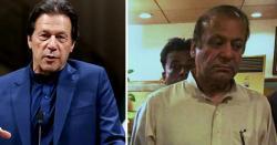 وزیراعظم اور شہزاد اکبر مبارکباد کے حقدار،نوازشریف نے لوٹی ہوئی دولت تھرڈ پارٹی کے ذریعے واپس کردی