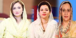 پی ٹی آئی کی تین خواتین ممبران اسمبلی کی نا اہلی کیس ،ہائی کورٹ نےفیصلہ محفوظ کرلیا