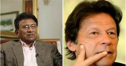 پی ٹی آئی حکومت پرویز مشرف کو بچانے کیلئے متحرک