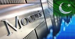 5 بڑے بینکوں کا آئوٹ لک منفی سے مستحکم قرار