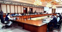 وزارتوں میں اکھاڑ پچھاڑ ،وزیر اعظم نے پھر پاکستانیوں کو سرپرائز دے دیا