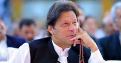 ان ہائوس تبدیلی۔۔۔ وزارت عظمیٰ کیلئے ایسے 2نام سامنے آگئے کہ وزیراعظم عمران خان بھی پریشان ہوگئے