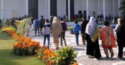 ایوانِ صدر کے دروازے عام عوام کے لیے کھول دیئے گئے