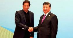 پاک چین سرحد 2دن کے لیے کھولنے کا فیصلہ کرلیا گیا