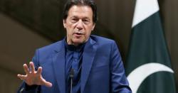 عمران خان نے جو کہا کر دکھایا ، ایسی خبر آگئی کہ پاکستانی بھی خوشی جھوم اٹھے