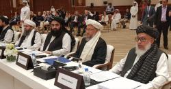 طالبان سے مذاکرات بحال، کیا امریکا نے  گھٹنے ٹیک دیئے، خبر نے سب کو ہلا دیا