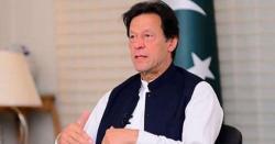 بین الاقوامی بزنس میگزین فوربز کی نئی فہرست میں پاکستان کی ہائی جمپ ، 32ویں سے 14ویں نمبر پر آگیا