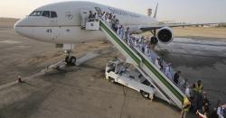 انتہائی خاموشی کیساتھ سعودی شہزادے کی پاکستان آمد ، کس غرض سے پاکستان پہنچے ہیں ، جانیں