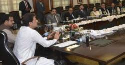 حکومت کیلئے خطرے کی گھنٹی بج گئے، کتنے فیصد پاکستانی تحریک انصاف کے وزراء کو نااہل سمجھتے ہیں
