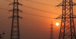 عوام پر بجلی بم تو گرایا ہی مگر وفاقی حکومت نے سستی بجلی بھی خریدنا بند کر دی، افسوسناک خبر