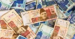 نہ کراچی نہ لاہور نہ اسلام آباد، پاکستان کا وہ چھوٹا سا علاقہ جسے 20 ارب سے زائد کے فنڈز جاری کر دیے گئے