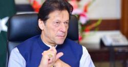 وزیرا عظم عمران خان نے براہ راست پنجاب کی وزارتوں بارے رپورٹ مانگ لی