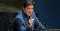 وزیر اعظم جلال میں آگئے ، پنجاب کی اہم ترین شخصیت کو عہدے سے فارغ کر دیا گیا