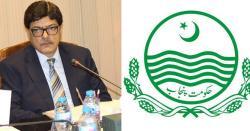 صوبہ میں گورننس بہتر بنانے کیلئے چیک اینڈ بیلنس کے نظام کو مضبوط کیا جائے گا:چیف سیکرٹری پنجاب میجر (ر) اعظم سلیمان خان