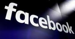 فیس بک نے جماعت اسلامی کراچی کا آفیشل پیج بلاک کردیا