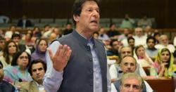 ''اب قیمتیں بڑھیں گی نہیں بلکہ کم ہونگی''  وزیراعظم نے اربوں روپے کی سبسڈی دینے کا حکم دیدیا