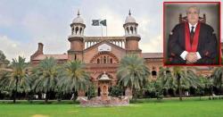 وکلا جوائنٹ ایکشن کمیٹی کے نمائندے عدالتی امور بند کروانے لاہور ہائی کورٹ پہنچے تو جسٹس سید مظاہر علی اکبر نقوی نے ایسا کمال جواب دیا