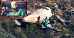 جنید جمشید جس طیارہ حادثے میں شہید ہوئے اس طیارے کے کیپٹن احمد منصور کی والدہ نے ایسا انکشاف کر دیا
