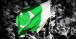 پاکستان میں 8نئے صوبوں کا قیام !سندھ اور پنجاب کی کیسے تقسیم ہوگی؟ جانیں