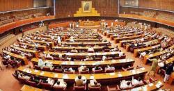 ترجمان بلوچستان حکومت نے رکن قومی اسمبلی محمد اسلم بھوتانی کی جانب سے مناظرے کا چیلنج قبول کرلیا
