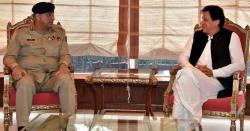 آرمی چیف کی مدت ملازمت میں توسیع کا معاملہ، کیا ہونے والا ہے،سول و عسکری قیادت نے پاکستانیوں کو سرپرائز دے دیا