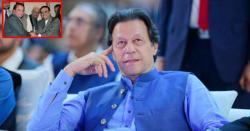 کچھ روز میں پاکستانی سیاست میں کیا ہونے والا ہے،بڑی خبرآگئی