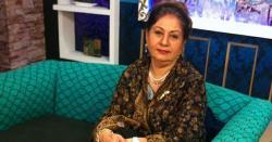 پاکستان میں بہت زیادہ مقبولیت حاصل کرنے والی ویڈیو کون سی ہے