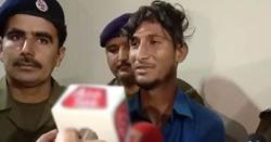4 سالہ بچی کو زیادتی کے بعد قتل کرنے والے درندے کو 10 روز بعد شناخت کرلیا گیا
