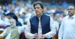 ''پاکستانی تیاری کر لیں '' ملکی خزانےمیں اتنا پیسہ بھرنے والا ہے