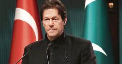 عہدکرتےہیں عسکریت پسندنظریےکوملک و قوم کویرغمال نہیں بنانے دیں گے،عمران خان