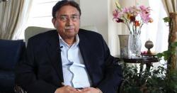 پرویز مشرف کی جانب سے خصوصی عدالت کا ٹرائل رکوانے کیلئے دائر متفرق درخواست پر سماعت ملتوی