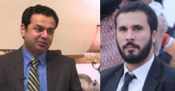 کیاحسان نیاز ی اپنے ماموں کی پناہ میں ہے،طلال چوہدری نے وزیراعظم پربڑاالزام لگادیا