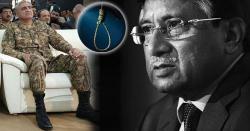 مشرف کو سزائے موت کے فیصلے کے خلاف پاک فوج کا شدید رد عمل سامنے آگیا