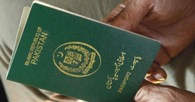 ایران نے پاکستانی شہریوں کیلئے ای ویزا سسٹم شروع کر دیا