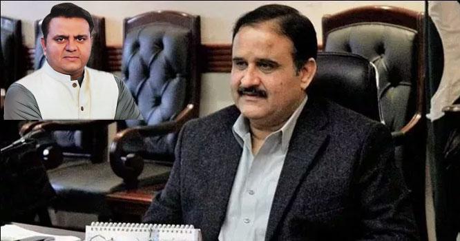 عمران خان کے اعتماد تک عثمان بزدار ہی وزیراعلیٰ پنجاب رہیں گے،فواد چوہدری