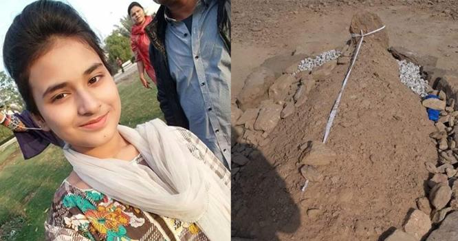 پاکستا ن میں ایک اور بیٹی درندگی کا شکار ، گل سماں کی موت کیسے ہوئی ، لرزہ خیز انکشافات