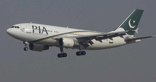پاکستان کی بروقت کارروائی۔۔۔!!! کابل میں پھنسے ہوئے پی آئی اے کے طیارہ کو کیسے چھڑوایا؟