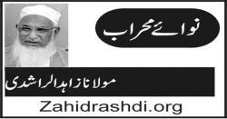 کراچی میں تین چار دنوں کی مصروفیات