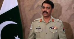 آئی ایس پی آر سے ریٹائرمنٹ ، میجر جنرل آصف غفور کو جی او سی اوکاڑہ تعینات کرنے کی ایسی وجہ سامنے آ گئی کہ ان کے مداح خوشی سے جھوم اٹھے